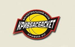 «Кривбассбаскет» вырвал победу у «Триумфа»