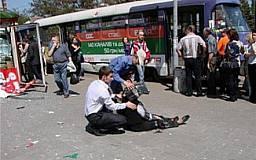 В Днепропетровске на День города поймали террориста с бомбой