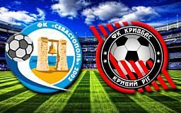 «Кривбасс» сыграет в Кубке Украины 23 сентября