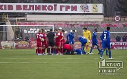 Олег Федорчук: «Кривбасс» проиграет «Таврии» 1:2