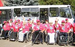 Криворожским «олимпийцам» подарили автобус