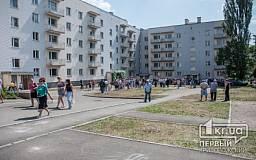 Детей-сирот Кривого Рога и области обеспечат жильем