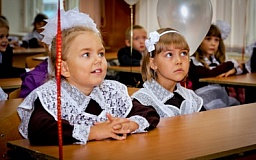 В украинских школах введут новый предмет