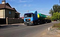 Свидетели событий: Реконструкция улицы Куприна стала «поперек горла» криворожанам