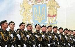 В Украине вновь сократят армию