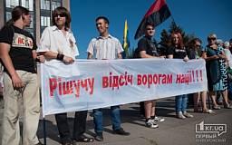 Кривой Рог вновь будет митинговать против присвоения русскому языку статуса регионального