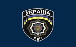 Криворожская милиция ищет очевидцев ДТП