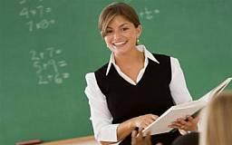 Криворожским учителям в 2,5 раза увеличили премии