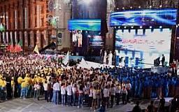 Кривой Рог - победитель «Майданса»