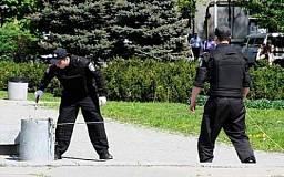 Стало известно, что взрывалось в Днепропетровске