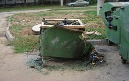 В мусорных баках Днепропетровска прозвучали взрывы
