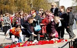 Сегодня Кривой Рог почтит память погибших солдат в ВОВ