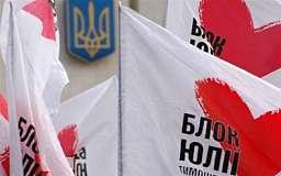Члены Криворожской «Батьківщини» прекратили голодовку