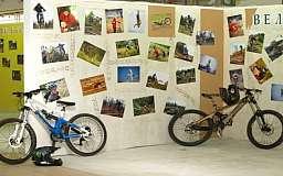 В Кривом Роге открылась фотовыставка, приуроченная ко Всеукраинскому велодню (ФОТО)