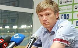 Максимов остается в «Кривбассе»