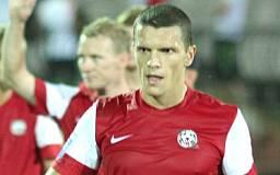 Игрок «Кривбасса» вызван в национальную сборную