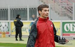 «Карпаты» проявляют интерес к форварду «Кривбасса»