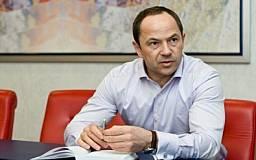 Сергей Тигипко: «Не могу сказать, когда у сирот будет жилье»