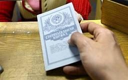 «Ощадбанк» начал выплату компенсаций по вкладам Сбербанка СССР