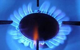 В ходе месячника газовой безопасности к ответственности привлечены 23 должностных лица
