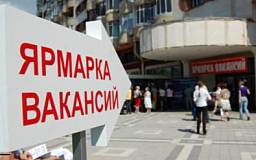 Криворожские студенты, которые учатся в Днепропетровске могут посетить ярмарку вакансий