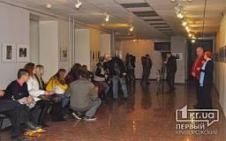 В Кривом Роге открылась персональная выставка фотографий именитого полтавского фотографа Эдуарда Странадко