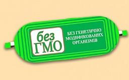 В Украине отменили маркировку «без ГМО»