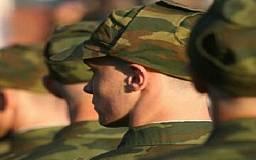 В Кривом Роге военнослужащий свел счеты с жизнью