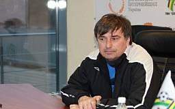 Федорчук: «Кривбасс» проиграет «Черноморцу»