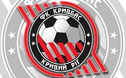 «Черноморец» – «Кривбасс» 2:0