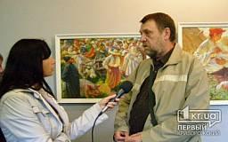 Казачья слава криворожского художника