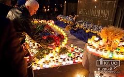 В Кривом Роге почтили память жертв голодомора