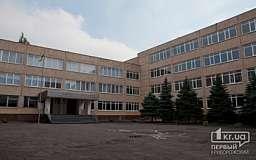 В криворожских школах и детсадах будут менять окна