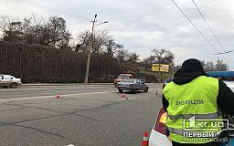 Между 95 кварталом и Мудреной в Кривом Роге автомобиль сбил пешехода