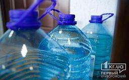 Где в Кривом Роге 3 марта не будет воды