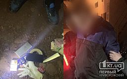 В Кривом Роге задержали осужденного, который сбежал из больницы