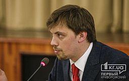 Верховна Рада звільнила Прем'єр-міністра України Олексія Гончарука