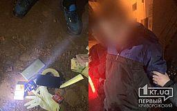 После побега из больницы осужденный криворожанин совершил грабеж и изнасилование, – полиция