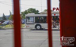 По просьбам криворожан на автобусных маршрутах 228 и 228-А ввели новую остановку