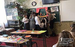 Учительница криворожской школы заняла второе место во втором туре Всеукраинского конкурса