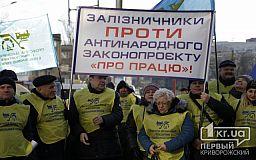 Кабінет Міністрів України відкликав законопроєкт про працю