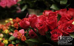 Цены на цветы в Кривом Роге к 8 марта