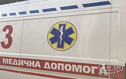 Криворожские пожарные помогли медикам госпитализировать пациентку с инсультом