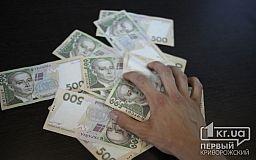 В Днепропетровской области разоблачили предприятие, которое нанесло государству почти 1 миллион гривен ущерба