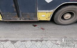 В Кривом Роге троллейбус наехал на ногу пенсионерке