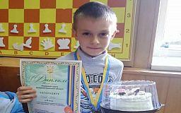 Криворожский школьник стал бронзовым призером областного чемпионата по шахматам