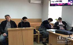 В Кривом Роге в суде по делу приемных родителей Амины Менго присоединили документы по уголовному производству