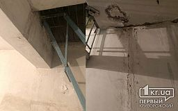Из-за долгов за лифт на управкомпанию подали в суд, а жители жалуются на отсутствие ремонта и уборки