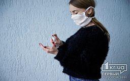 Жизнь криворожан никак не поменяется из-за карантина по коронавирусу, - результат опроса