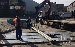 В Кривом Роге демонтировали два аварийных борда